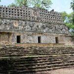 Yaxchilan Blog Yucatan